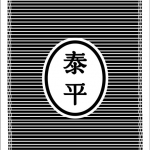 1533N
