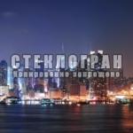 night-city-13