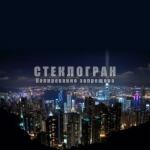 night-city-19