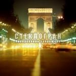 night-city-2