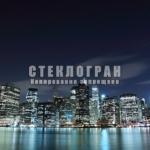 night-city-22