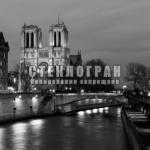 night-city-6