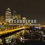 night-city-9